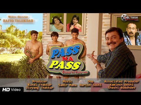 UpcomingPass Na Pass