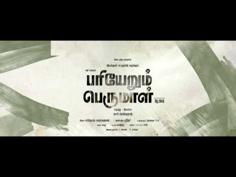 UpcomingPariyerum Perumal