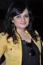 Aditi Sharma from Shorshe Online